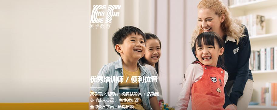 金华金东区3岁少儿英语培训