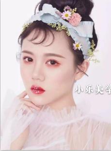 淄博化妆造型培训班