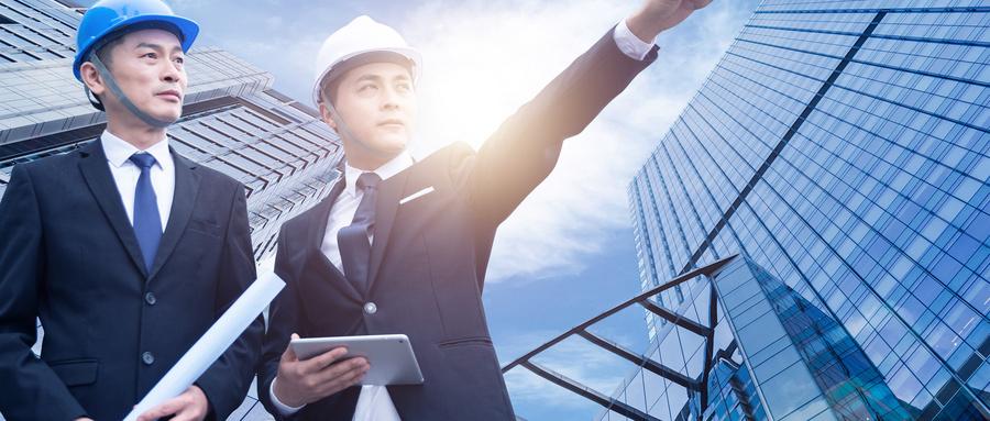 宿迁一级建造师2020培训