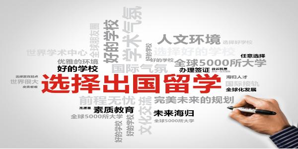福州GRE专业培训班