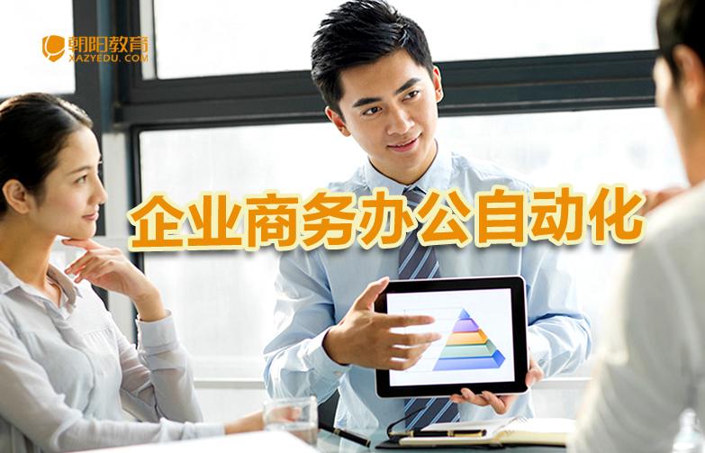 http://www.xaxlfz.com/wenhuayichan/63126.html