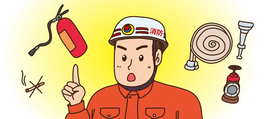 东莞注册消防工程师一级培训报名