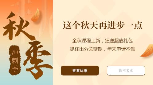 广州考ACT的培训学校