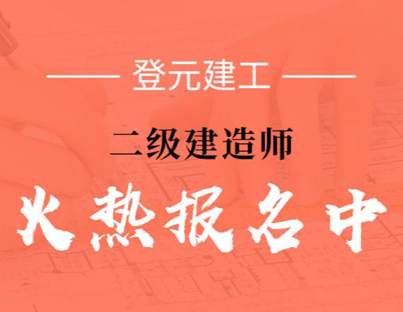 金华日语培训机构排名