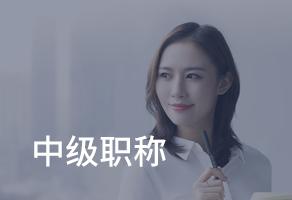 宜昌会计培训班学习