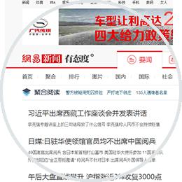 金华网页设计学习培训