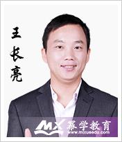 小店区MBA数学考前培训班