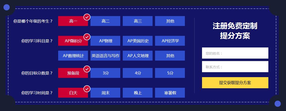 深圳AP培训班哪里找