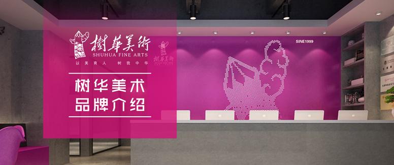 广州短期ui设计师培训