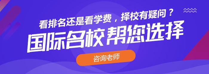 广州国际DBA免联考招生简章