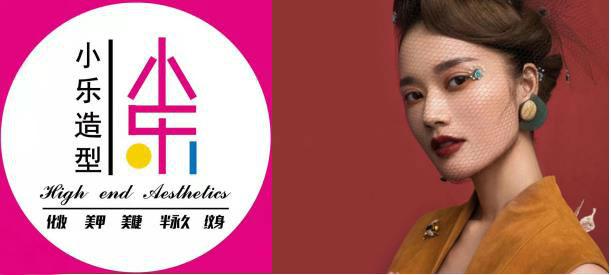 淄博国际化妆培训学校