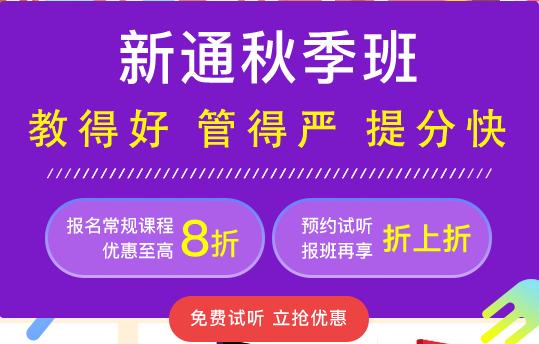 深圳雅思课程费用多少钱