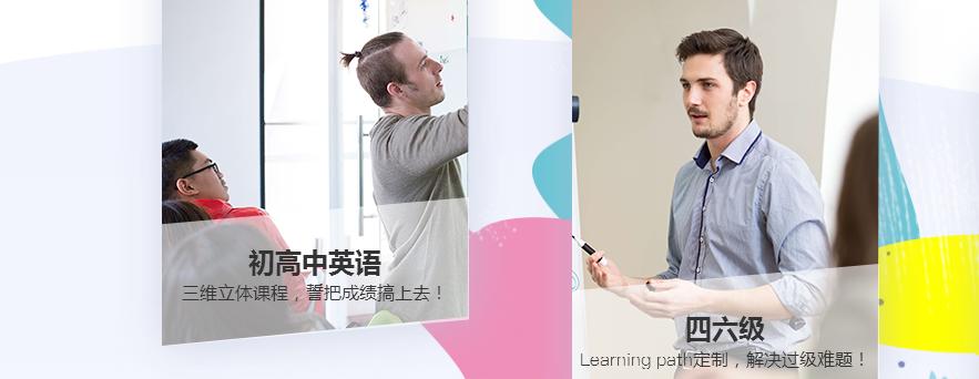 重庆初中生英语学习中12德阳初中部图片