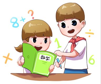 淄博小学五年级数学一对一辅导
