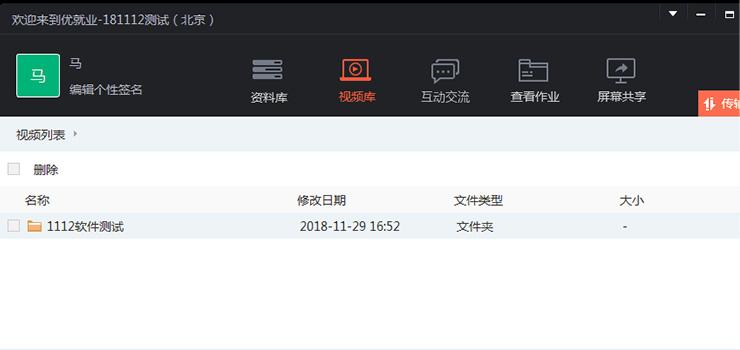 天津正规软件测试培训机构