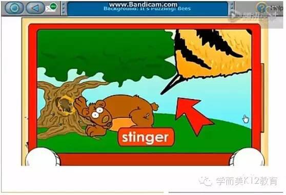 深圳线上英语学科辅导