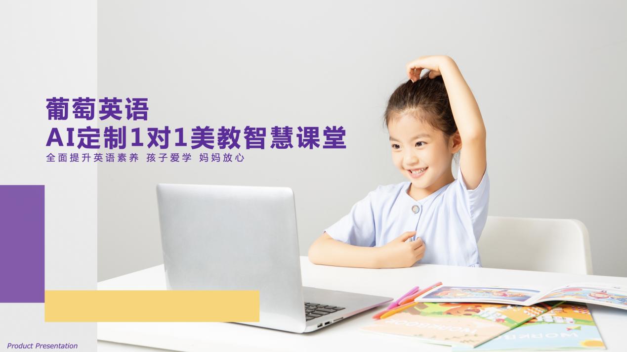 深圳线上一对一英语外教课