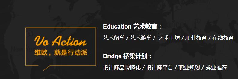 广州艺术作品集培训机构