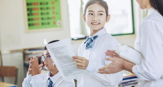 绍兴八年级英语学习辅导