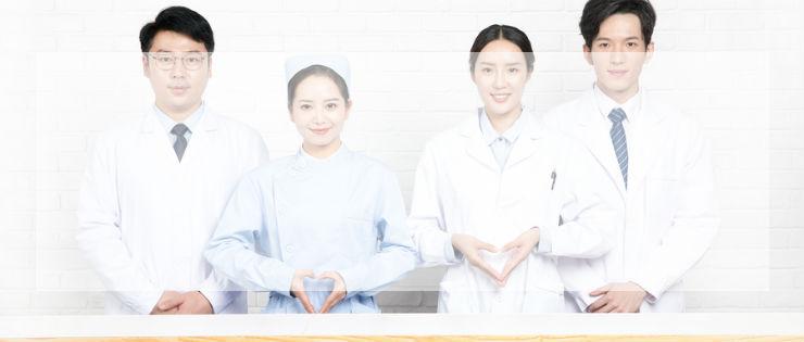 洛阳三级健康管理师培训学校