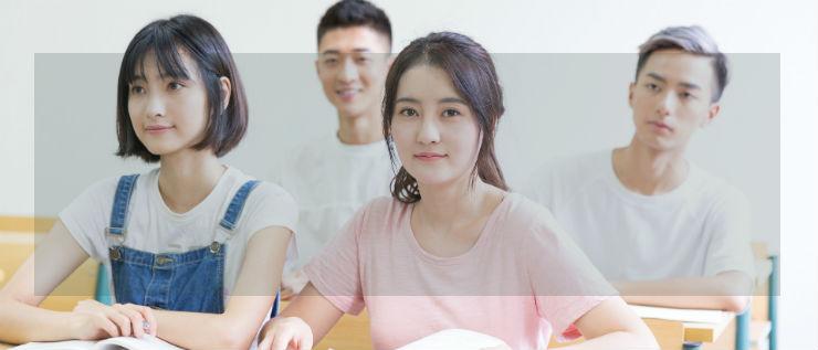 潍坊奎文区日语培训班学习