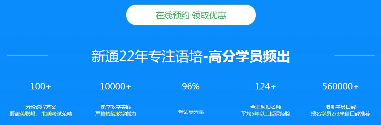 深圳ACT课程价格