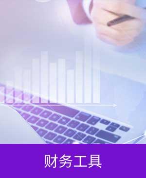 镇江注册会计师学习