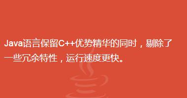 桂林java开发培训学校