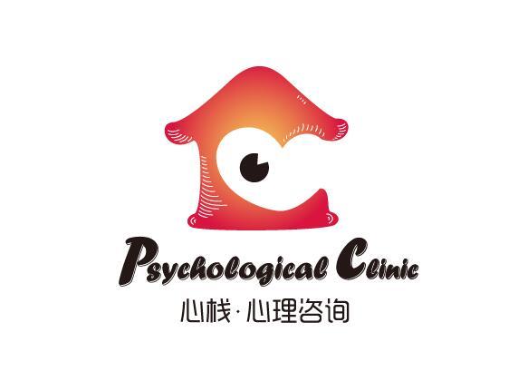 重庆心理催眠师师短期培训