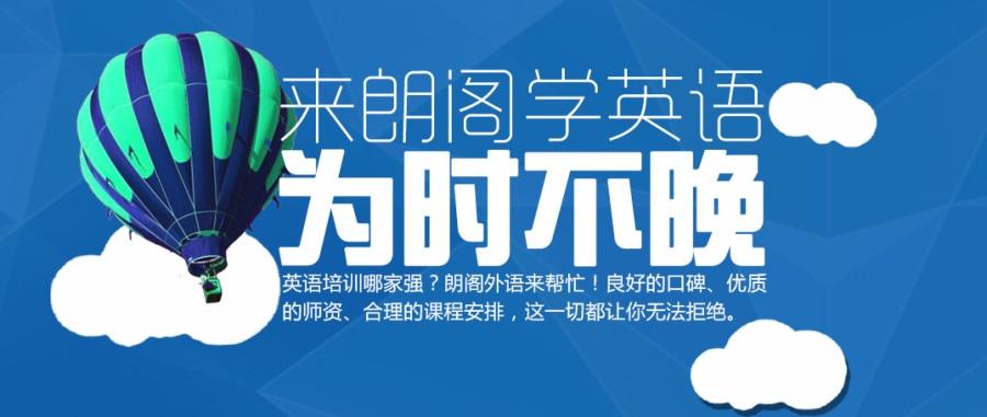 镇江gre外语培训学校