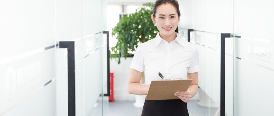 金华成人商务英语培训学习