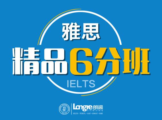 镇江润州区德语学习网站
