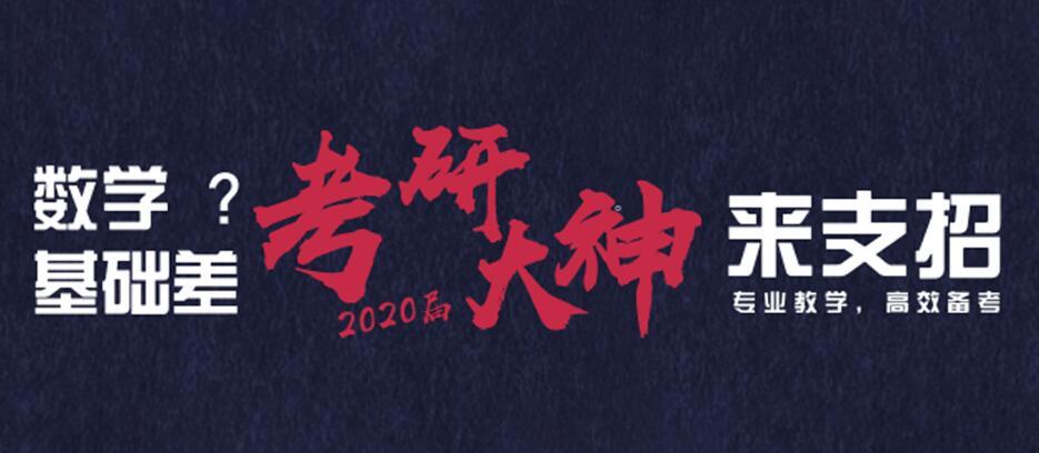 重庆mpa公共管理硕士