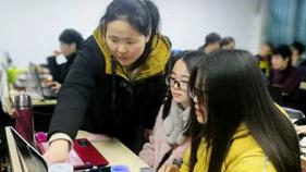 杭州人工智能Python培训