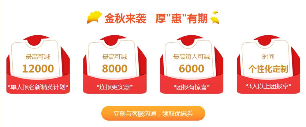 北京托福外语培训机构