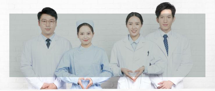 潍坊三级健康管理师培训