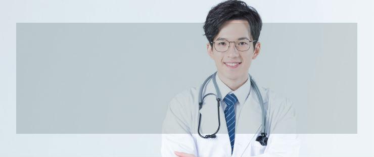潍坊健康管理师在哪里培训