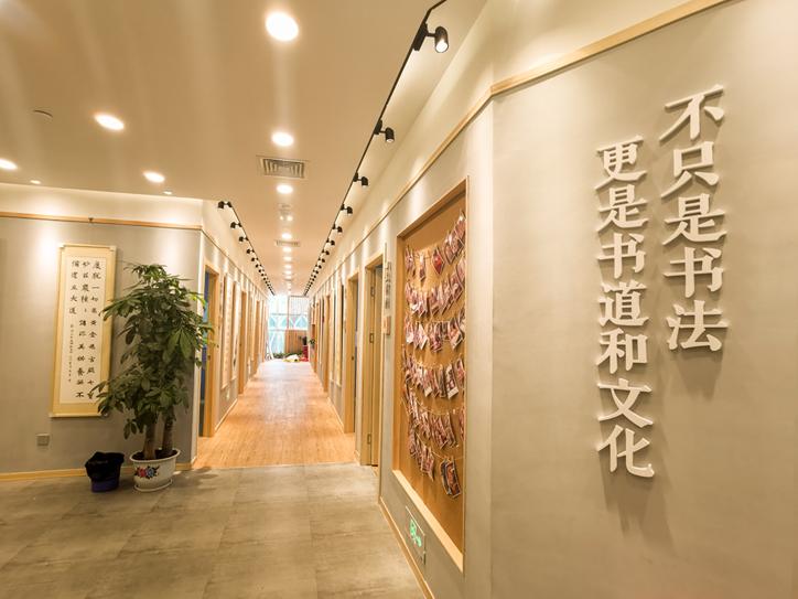 深圳国画培训兴趣班