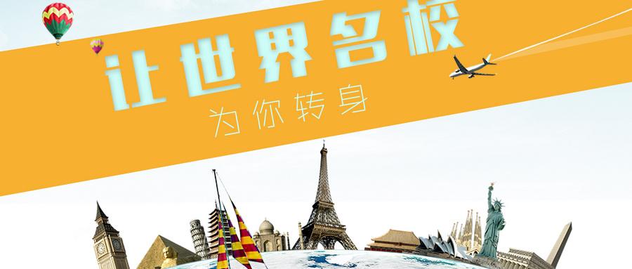 北京专业PTE培训课程