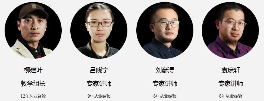 郑州影视原画设计师培训