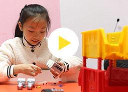 呼和浩特儿童机器人网投平台app培训