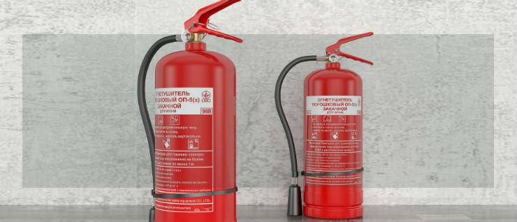 烟台龙口消防工程师考试培训班哪个好