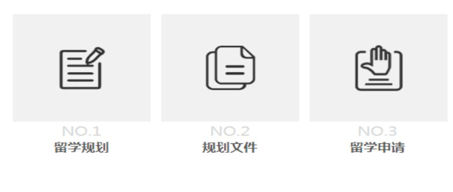 台州日语辅导班多少钱