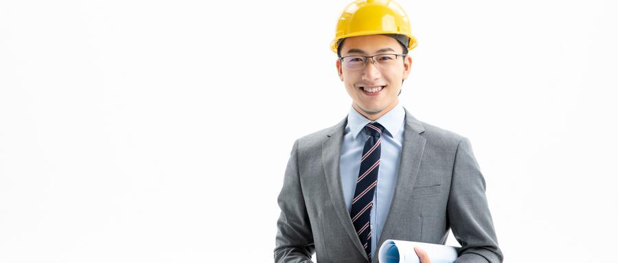 潍坊二级建筑师培训课程