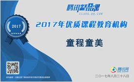 宜昌人工智能培训排名