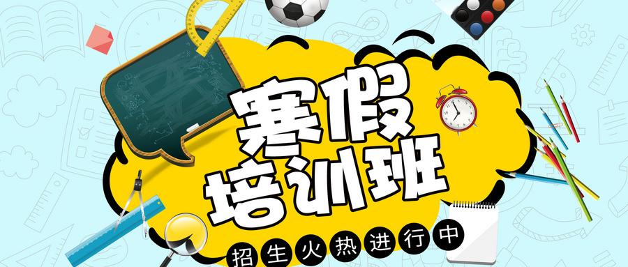 广州ACT考试培训费用