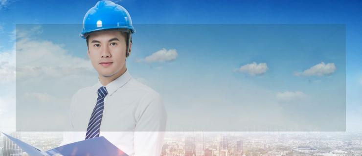 潍坊造价工程师2020培训