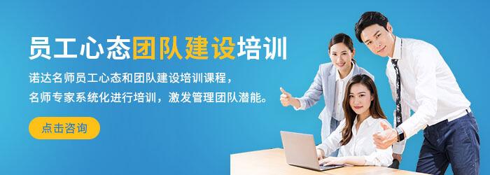 上海团队建设拓展训练