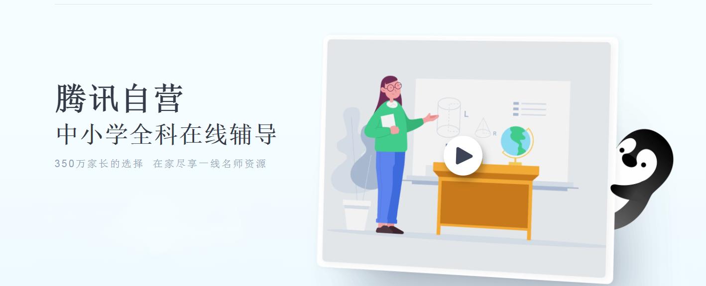武汉小升初课程内容