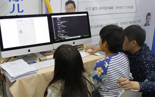 佛山学习Python培训哪个好